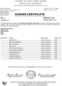 KOSHER-CERTIFICATE-1